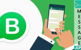 WhatsApp API – как получить и настроить
