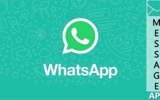 Хеш каналы для Whatsapp