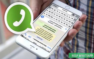 Как поменять аватарку в Whatsapp