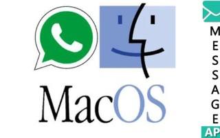 Скачать бесплатно Whatsapp нам Макбук