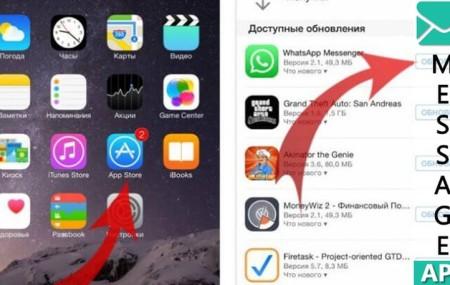 Почему не обновляется Whatsapp на iPhone – причины и что делать
