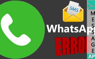 Почему не доходят сообщения в Whatsapp?
