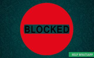 Как заблокировать человека в Ватсапе: на Андроиде, Айфоне или Windows Phone
