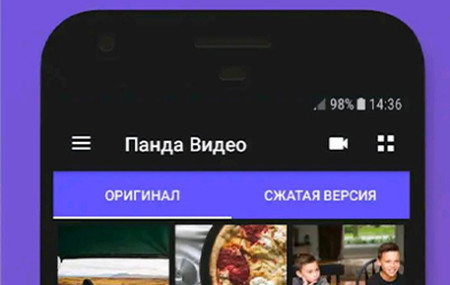 Как отправить видео большого размера в WhatsApp