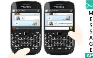 Скачать и установить Whatsapp для Blackberry