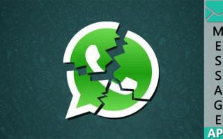Не работает Whatsapp на телефоне – почему и что делать?