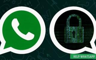 Сквозное шифрование Whatsapp – что это такое?