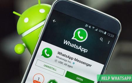 Как отправить открытку в Whatsapp