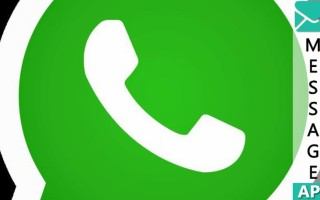 Как пользоваться Whatsapp на телефоне Андроиде