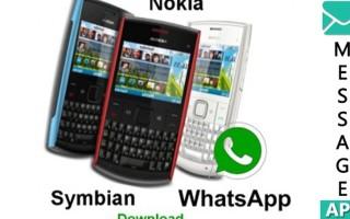 Скачать и установить Whatsapp на Nokia бесплатно