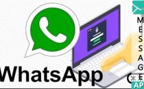 Как установить пароль на Whatsapp – пошаговая инструкция