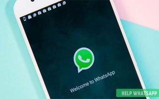 Как сделать детализацию с Whatsapp: распечатка звонков и сообщений