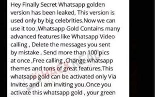 Что такое Whatsapp Gold – опасный вирус