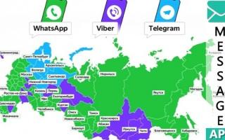 Когда появился Ватсап в России