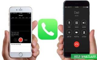 Как отправить запись с диктофона в Ватсап: с Айфона или Андроида