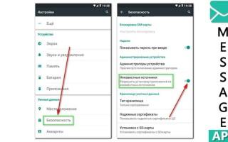 Как установить Ватсап на планшет: бесплатно и без SIM-карты