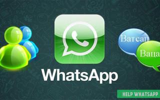 Whatsapp – как переводится, правильно читается, произносится и пишется