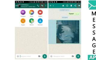 Как отправить видео из VK в Whatsapp