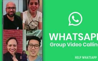 Как сделать групповой звонок (Конференц-связь) в Whatsapp