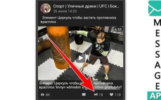 Как скачать и добавить видео в статус Ватсап