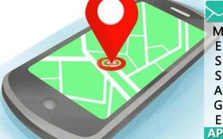 Как отправить местоположение (геолокацию) в Whatsapp