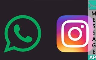 Как поделиться видео из Инстаграма в Whatsapp