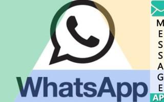 Срок хранения сообщений в Ватсапе
