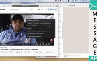 Как переслать видео с Youtube в Ватсап