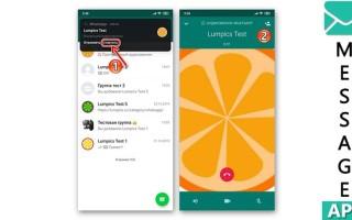 Видеозвонок Whatsapp: как настроить и совершить групповой или индивидуальный вызов