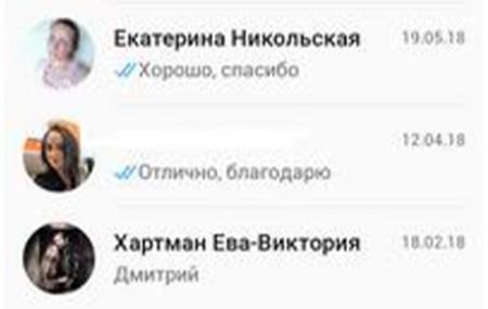 Создание чата на несколько человек в Whatsapp – инструкция