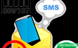 Whatsapp – почему не приходит СМС с кодом