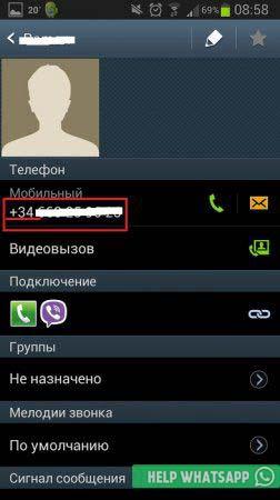 почему вацап не видит контакты с телефона