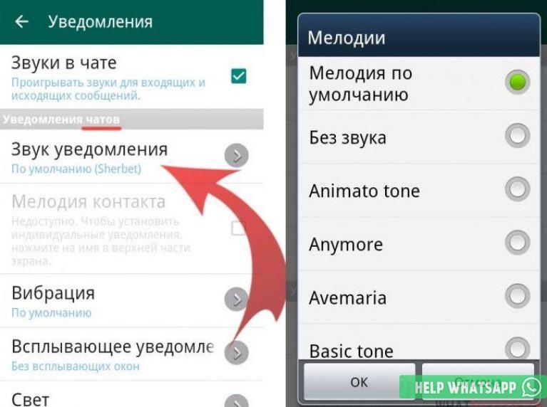 не приходят сообщения whatsapp в спящем режиме