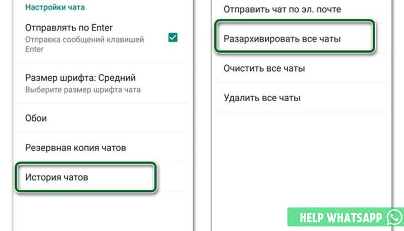 как удалить резервную копию whatsapp с google