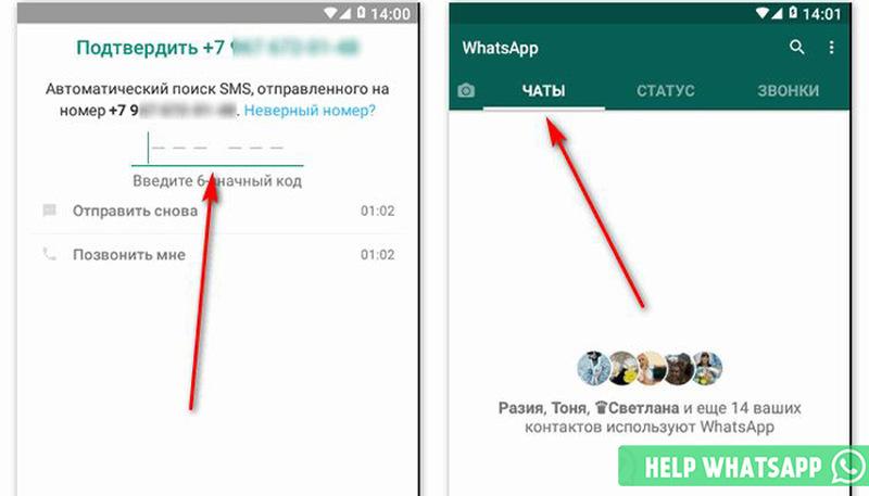 whatsapp не поддерживается на вашем устройстве android