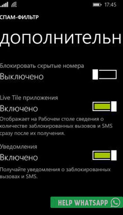 как в ватсапе заблокировать абонента на айфоне