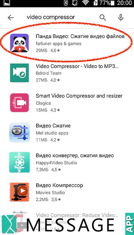 как в whatsapp отправить длинное видео