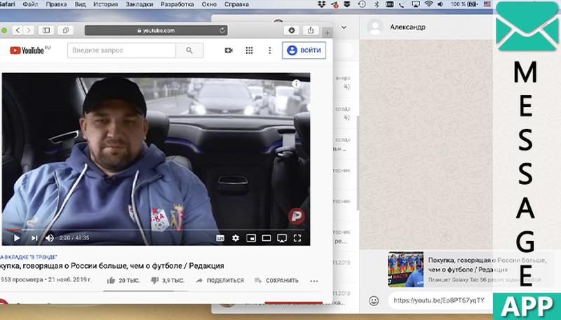 как переслать видео с ютуба в ватсап