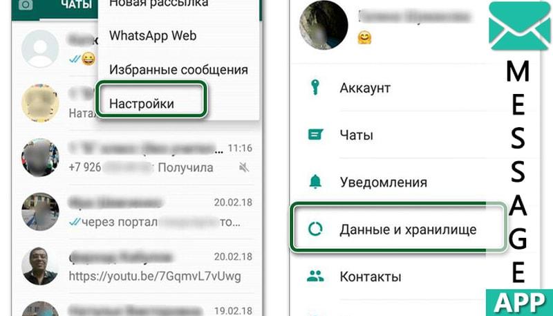 как сохранить аудио из whatsapp на iphone