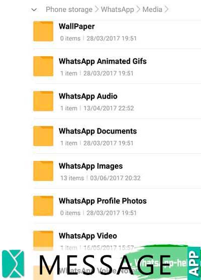 Папки с приложениями