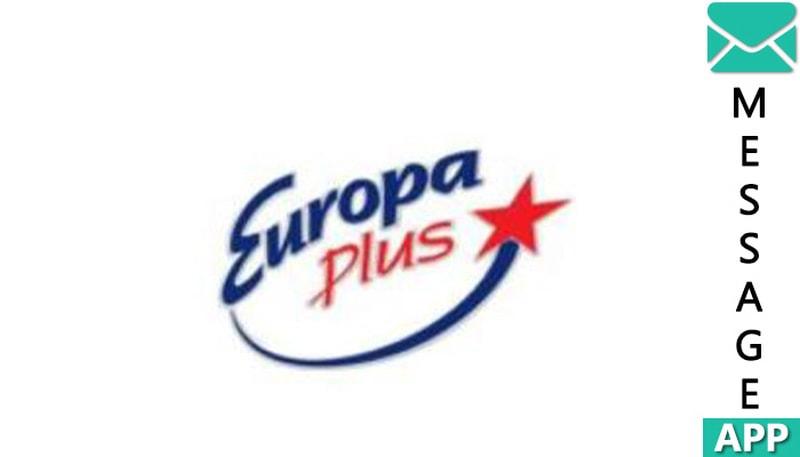 телефон ватсап европа плюс
