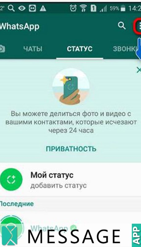 whatsapp portable