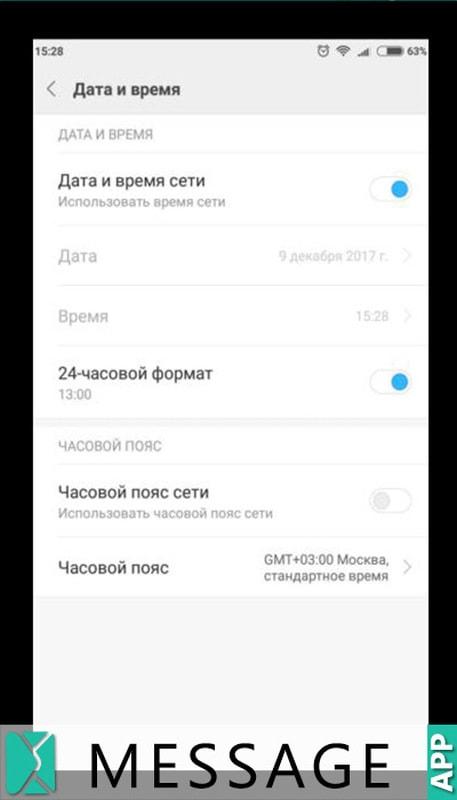 whatsapp невозможно загрузить так как внутренняя память недоступна whatsapp
