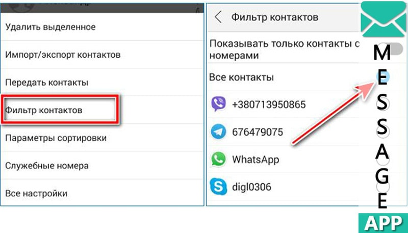 пропали имена контактов в whatsapp