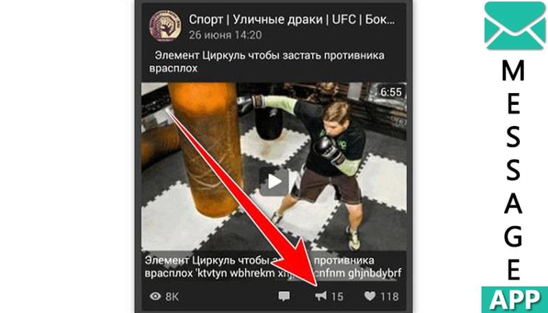 видео статусы для ватсапа шаг один