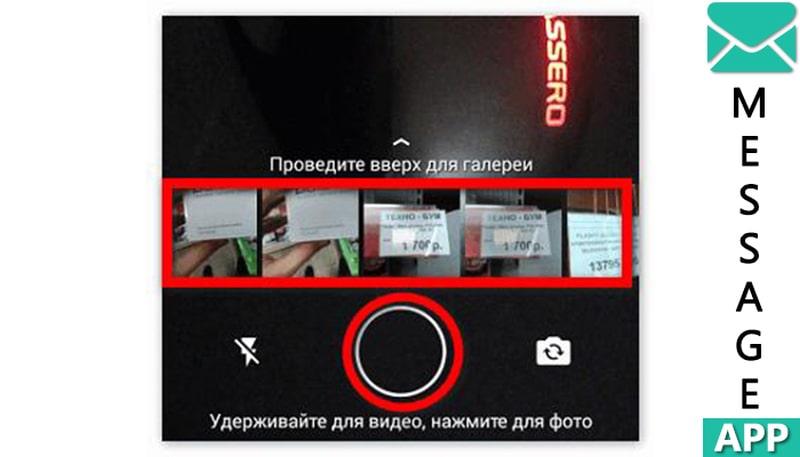 видео статусы для ватсапа шаг три